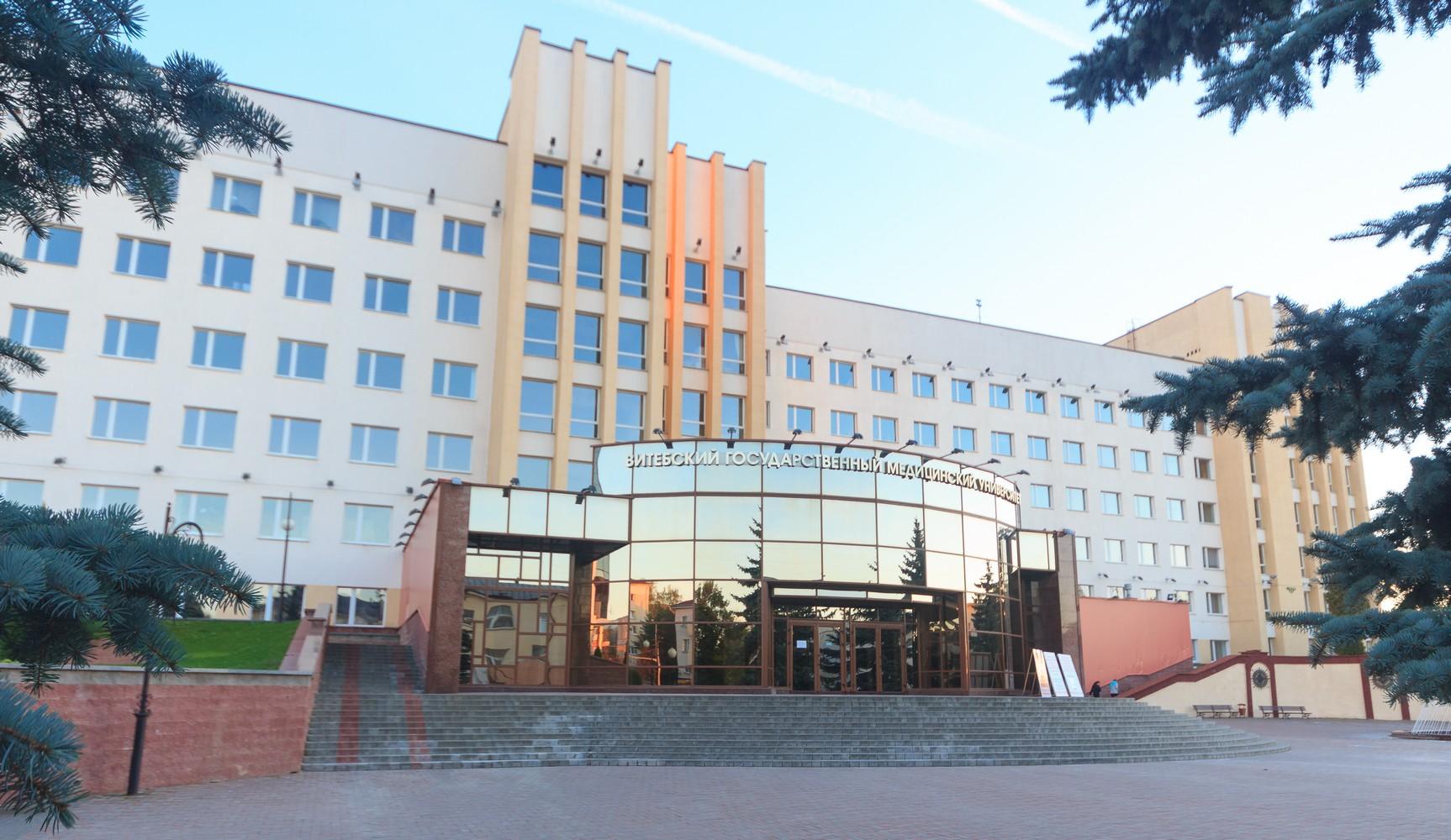 VITEBSK STATE MEDICAL UNIVERSITIES