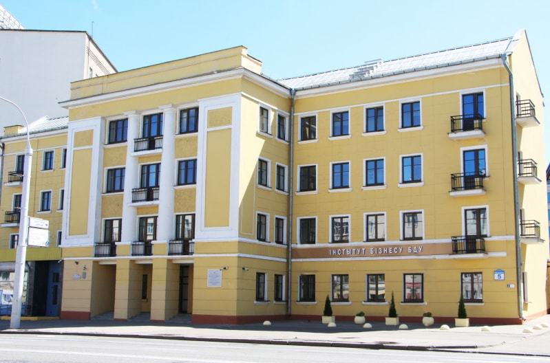 SCHOOL OF BUSINESS AND MANAGEMENT OF TECHNOLOGY OF BSU